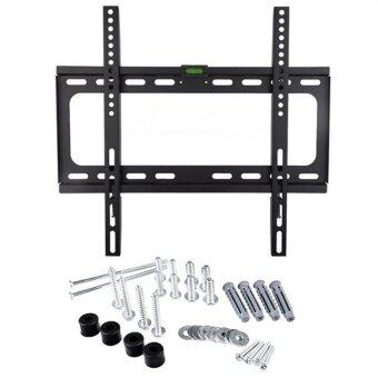 somino fixed tv wall mount bracket for 2663inch