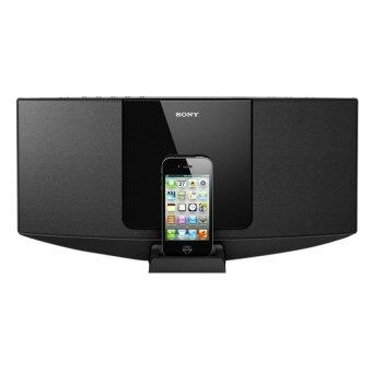 sony ipod docking station. sony cmt-v10ip music system with dock for ipod \u0026 iphone ipod docking station