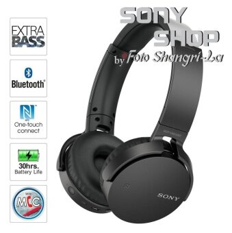 SONY MDR-XB650BT Extra Bass Wireless/Bluetooth Headphone (Black)