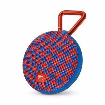 jbl bluetooth speaker clip. [special edition] jbl clip 2 portable bluetooth speaker (malta) jbl l