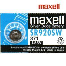 SR920SW GENUINE Maxell Silver Oxide Battery 1.55V Malaysia