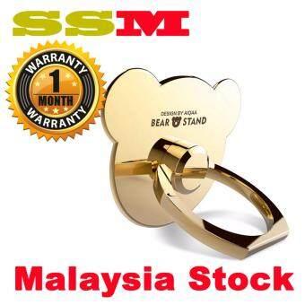 SSM New Luxury 360 Degree Finger Ring Mobile Phone Smartphone Stand Holder