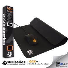 Steelseries QCK+ Gaming Mouse Pad [Extra Large Cloth Surface + Non-Slip Rubber Base] Malaysia
