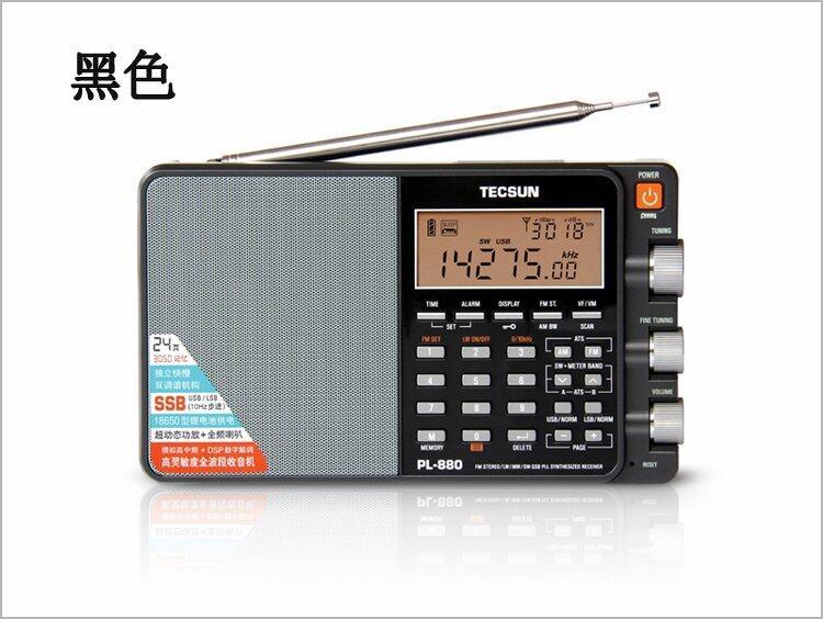 Gambar Produk Rinci TECSUN PL-880 Full Band Portable Stereo FM Radio LW/SW/MW SSB PLL Synthesized Receiver DSP Radio With Antenna Earphone (Color:c0) - intl ...