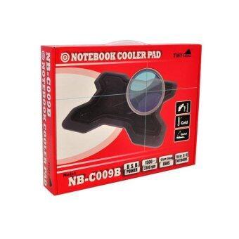 Tinytech C009 Notebook Cooler Pad Malaysia