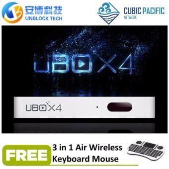 UBOX Unblock Tech Gen 4 S900 16G Pro BT IPTV (Bluetooth Version) Ubox 4  Ubox4 (Original Unblock Tech Malaysia)