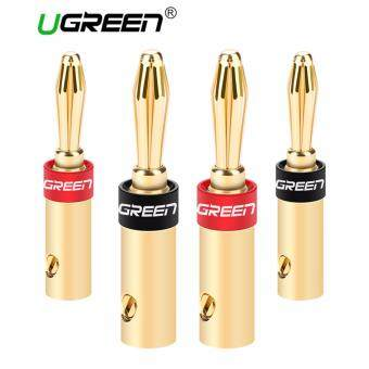 Smart Premium E-Liquid Rokok Elektrik - Mints 2 Pcs. Source · UGREEN 2