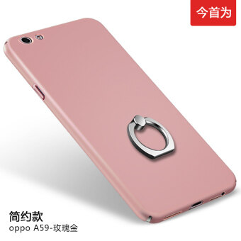 Ultra-Thin Matte PC With Metal Ring Case Cover For OPPO F1s / OPPO A59