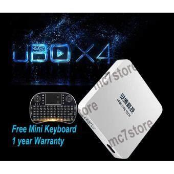 Unblock Tech Ubox 4 S900 Pro BT TV Box, Free Mini Keyboard