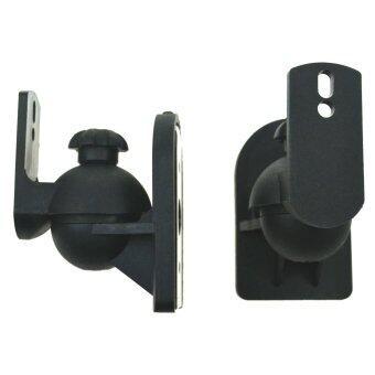 Universal Adjustable Surround Sound Wall Speaker Mount