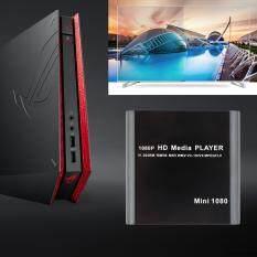 Toko Kami Mini 1080P Full Hd Media Player Dengan Mkv Rm Sd Hdd Usb Fungsi Hdmi Dekat Sini