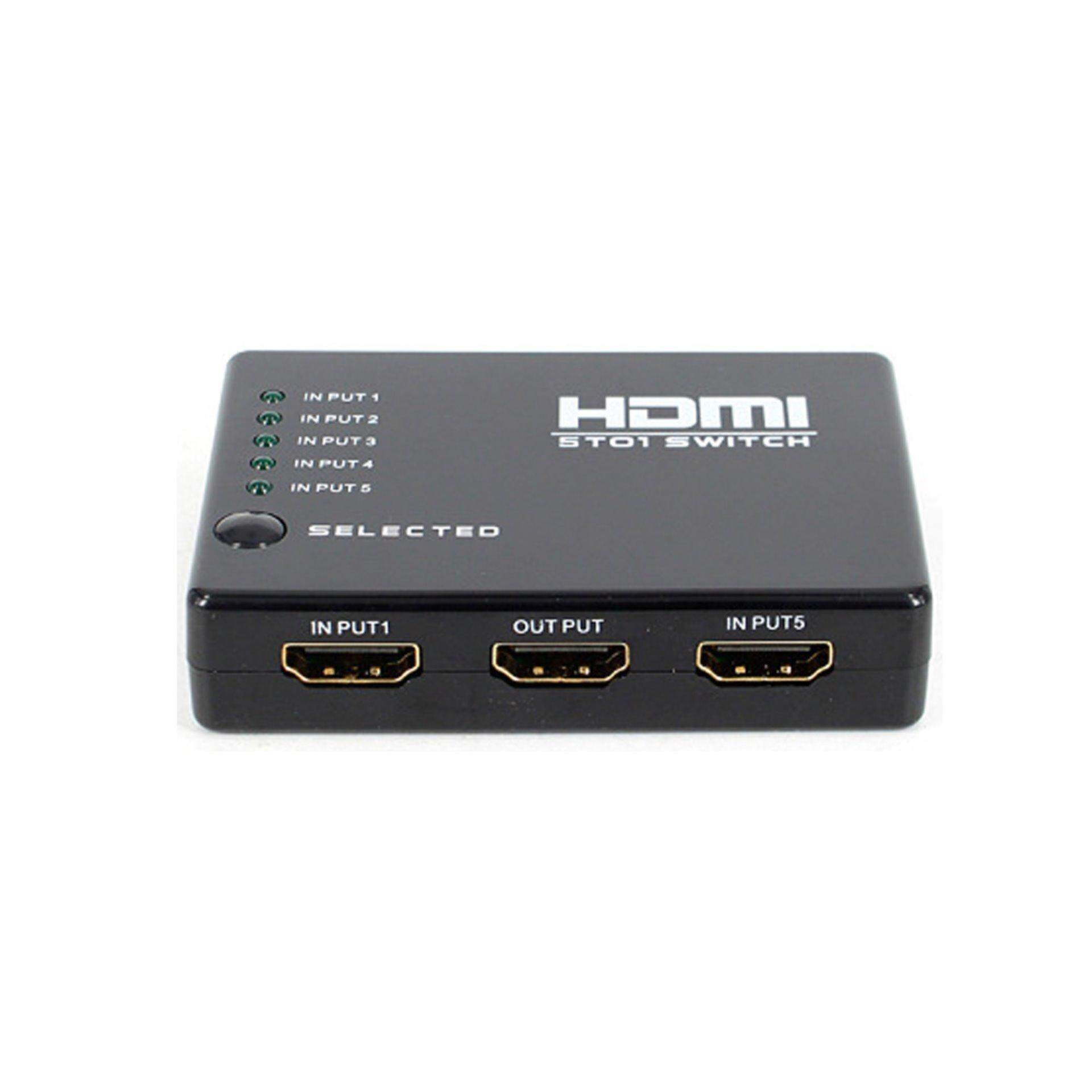 VITAR HDSW-23 HDMI 5x1 Switcher with IR Eye