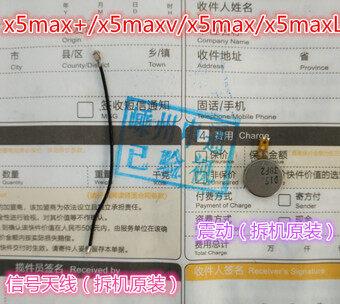Malaysia Prices VIVO X5max v X5maxL X5max + x5max vibration antenna signal linemotor RF Cable