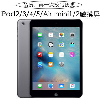 Malaysia Prices WILLMLEGED applicable for ipad2 touch screen ipad3 external screenipad4 generation mini mini2 glass air5 Screen