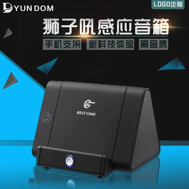 Multifunction Desktop Mobile Phone Holder Loudspeaker Auto Sensing Speaker