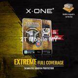 "X-One Full Coverage 2.5D Extreme Shock Eliminator Seamless Screen Protector Apple IPhone 7 4.7"" (Black)"