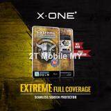 "X-One Full Coverage 2.5D Extreme Shock Eliminator Seamless Screen Protector Apple IPhone 7 Plus 5.5"" (Black)"