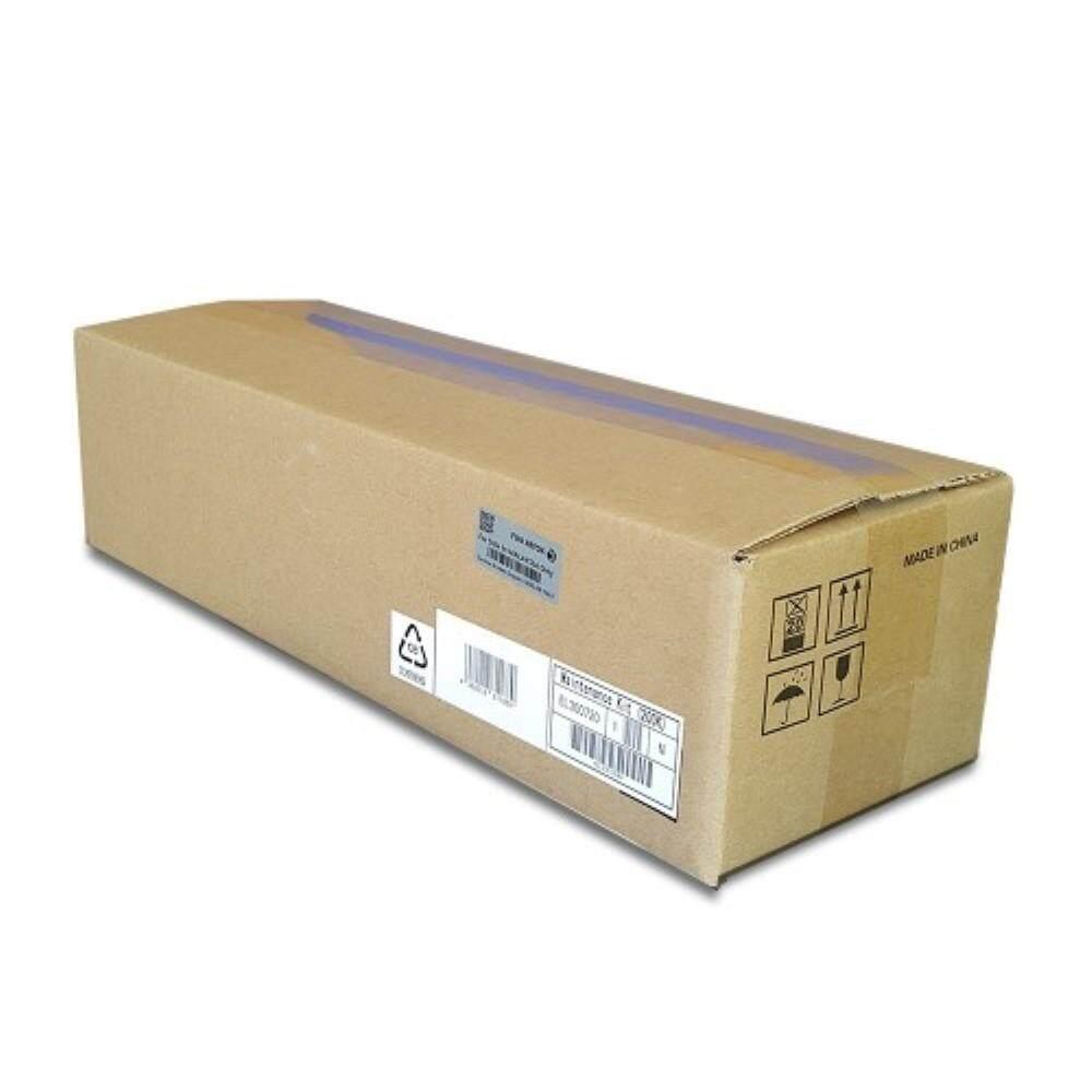 Xerox DPC5005d/C2255 (EL300720) Maintenance Kit 200K (Item No: XER C2255 MK)