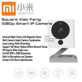 Xiaomi Mi Square Xiao Fang 1080p Smart IP Camera iSC5 for Androidand iOS Devices (White)