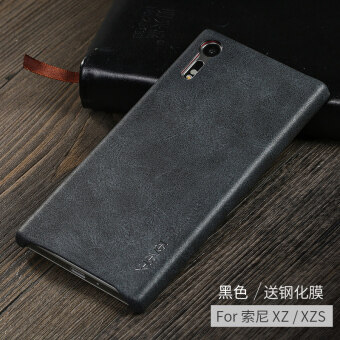 X-Level Sony X peria XZ phone shell XZ s protective sleeve F8332anti-wrestling business leather men female models