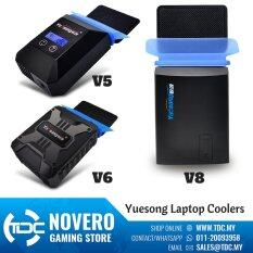 Yuesong V5 V6 V8 USB Portable Laptop Cooler Cooling Fan Malaysia