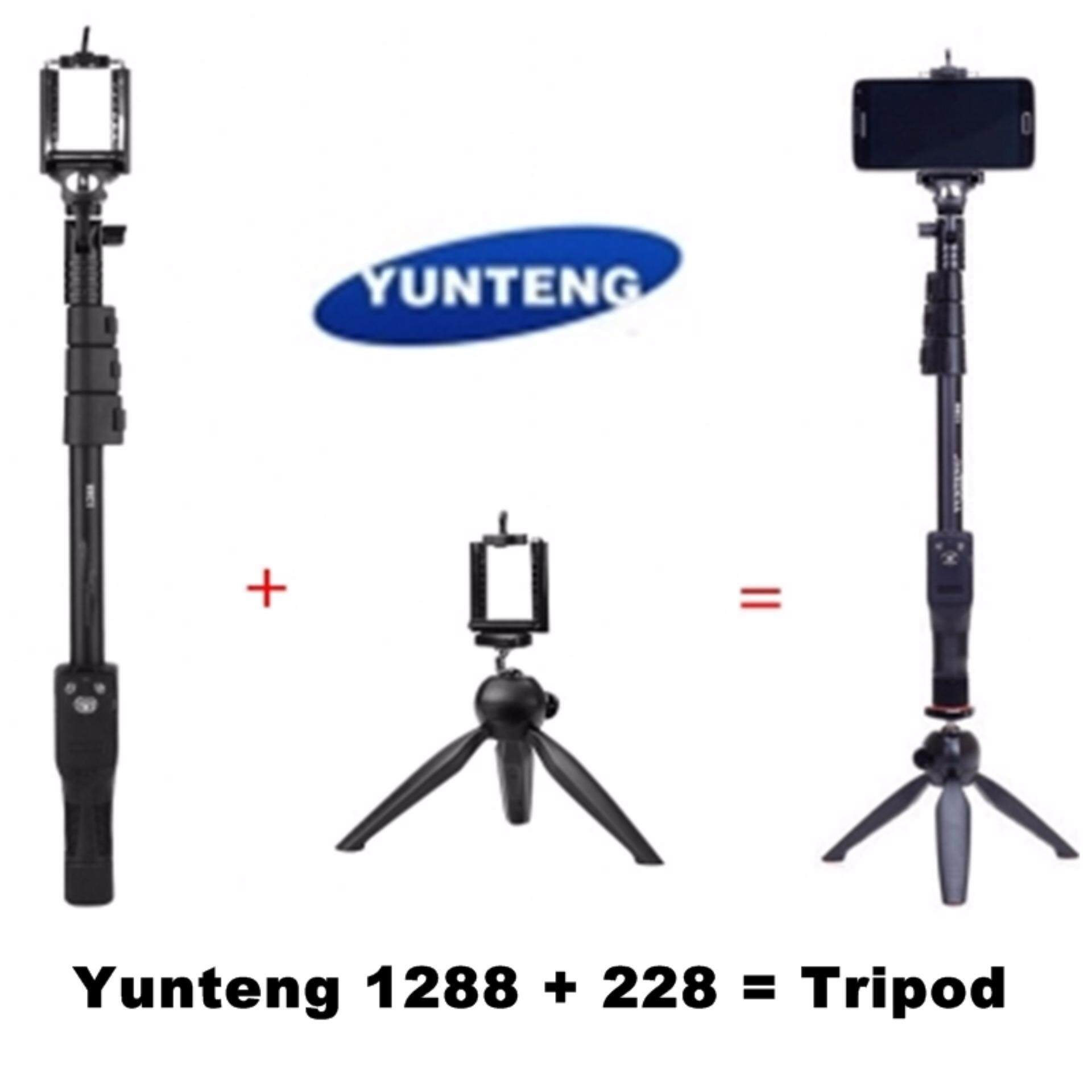 Yunteng Reviews Ratings And Best Price In Kl Selangor Malaysia Tripod Yt 880 1288 Extendable Selfie Stick Monopod With Bluetooth Remote Shooting 228 Mini For Iphone 5 6 6s Samsung Gopro Sony Cameras