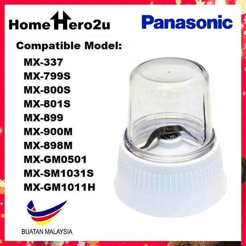OEM Dry Mill Replacement for Panasonic Blender Made In Malaysia - Homehero2u