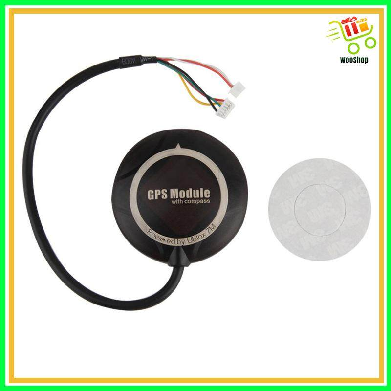 CRIUS NEO-GPS & MAG V2 NEO-7M GPS Module w/Compass for APM Pixhawk PX4  Flight