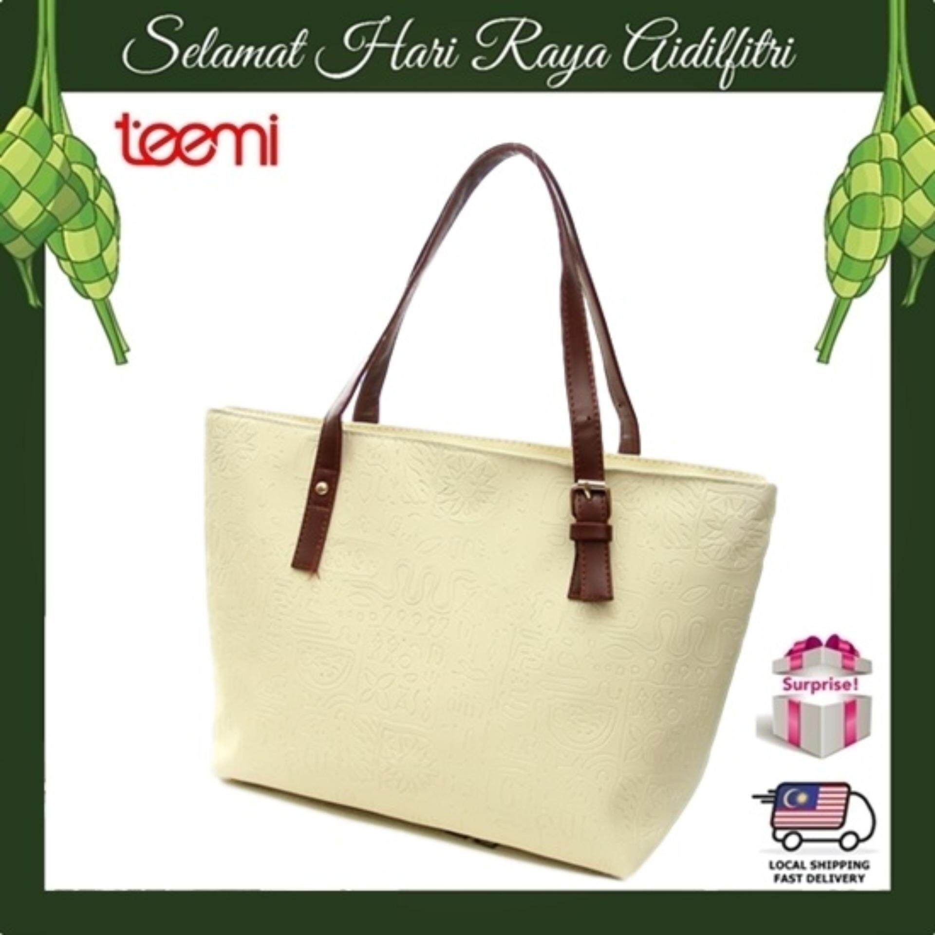 TEEMI Ancient Engraved Symbols Vintage Women PU Leather Large Tote Bag Adjustable Handle Top Zipper - Beige