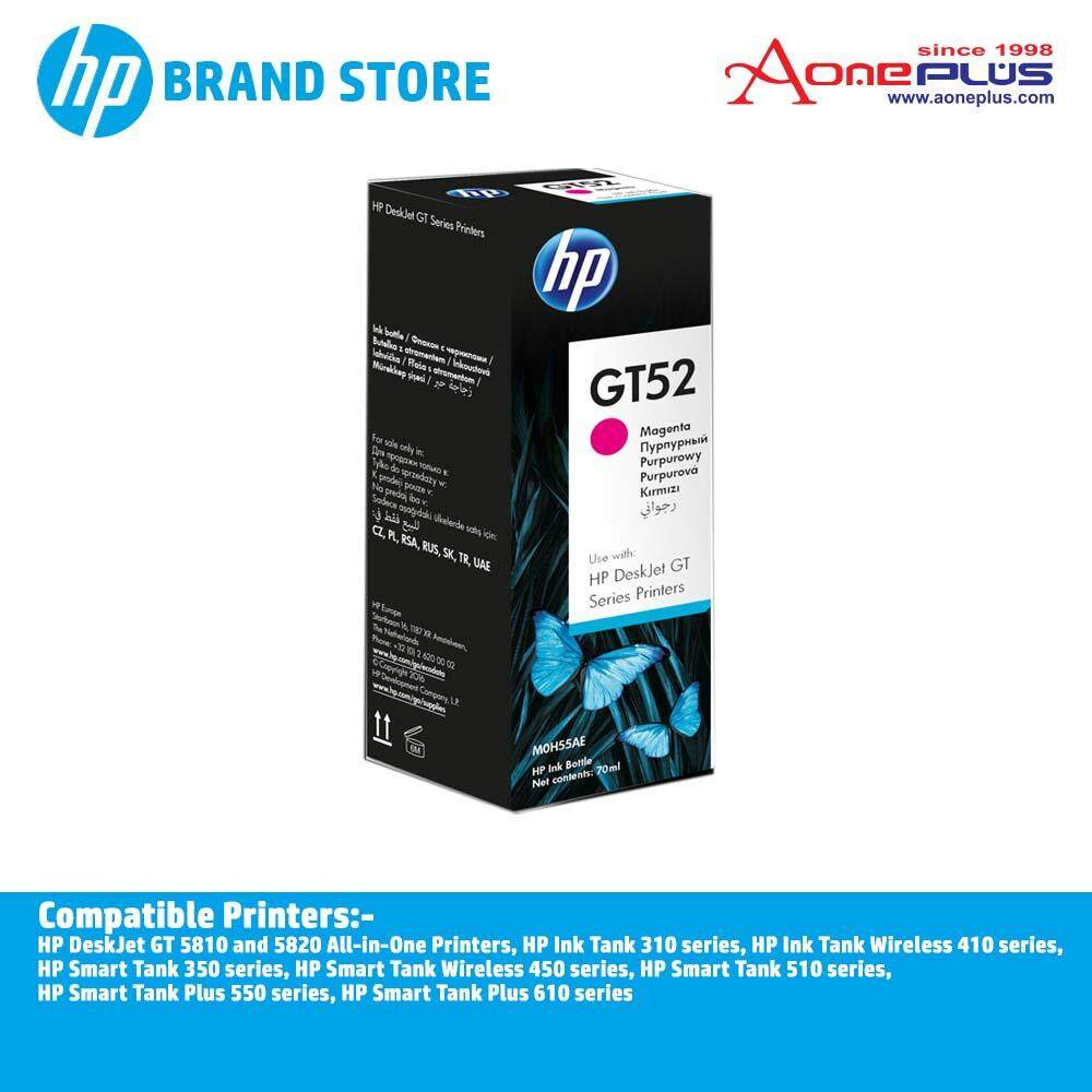 HP GT52 Cyan Original Ink Bottle M0H54AA For HP DeskJet GT 5810/ 5820/ 310/ 410/ 350/ 450/ 510/ 550/ 610