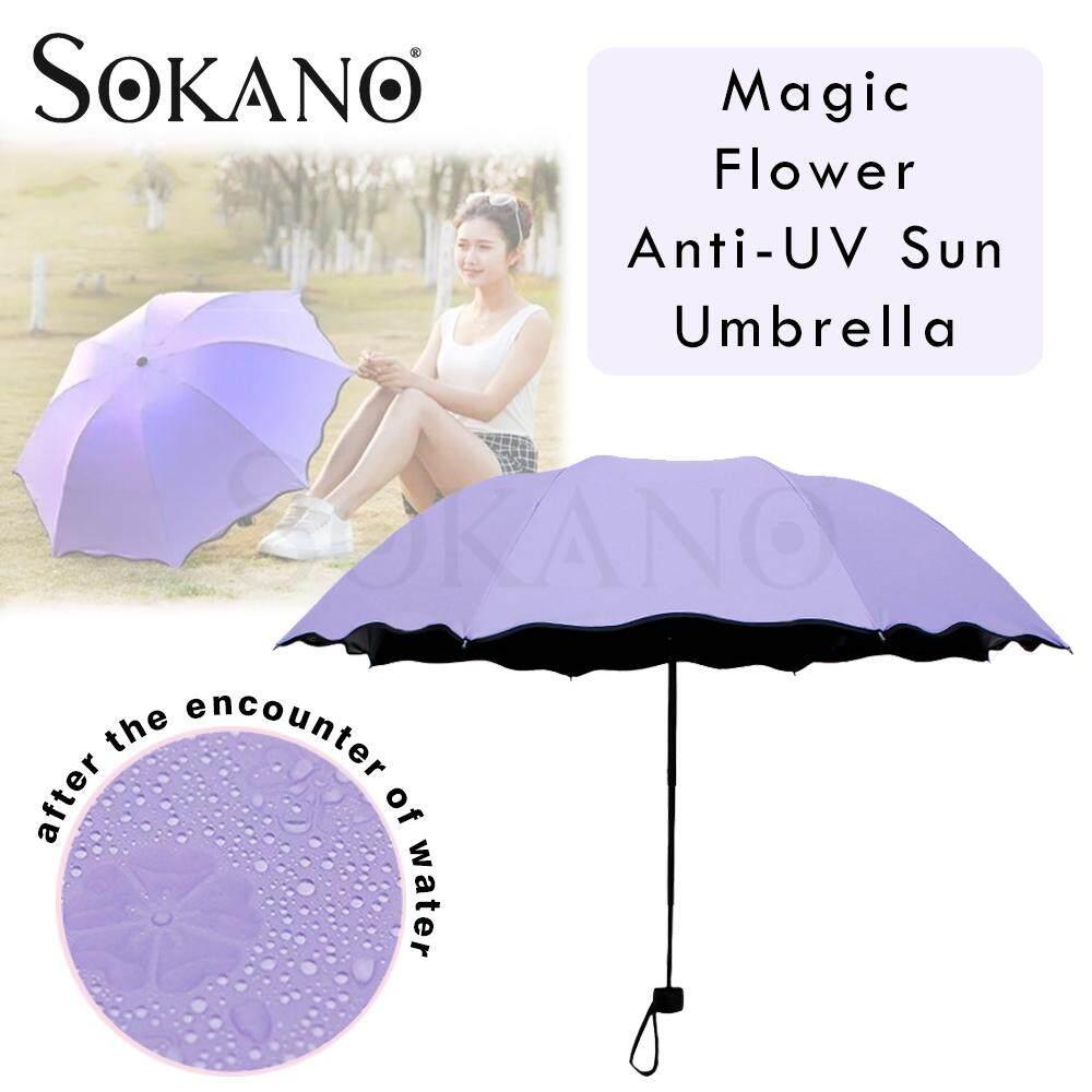 (RAYA 2019) SOKANO Magic Flower Umbrella Anti-UV Sun Rain Payung Bunga Magik (Big Size 95cm)