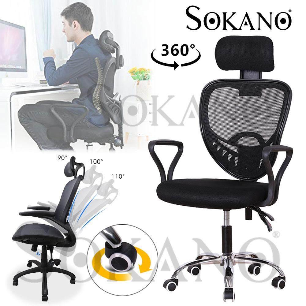 SOKANO UPGRADE VERSION N18 Ergonomic Breathable Mesh Large Swanky with Headrest Swivel Office Chair / Gaming Chair / Kerusi Pejabat (JS0317)