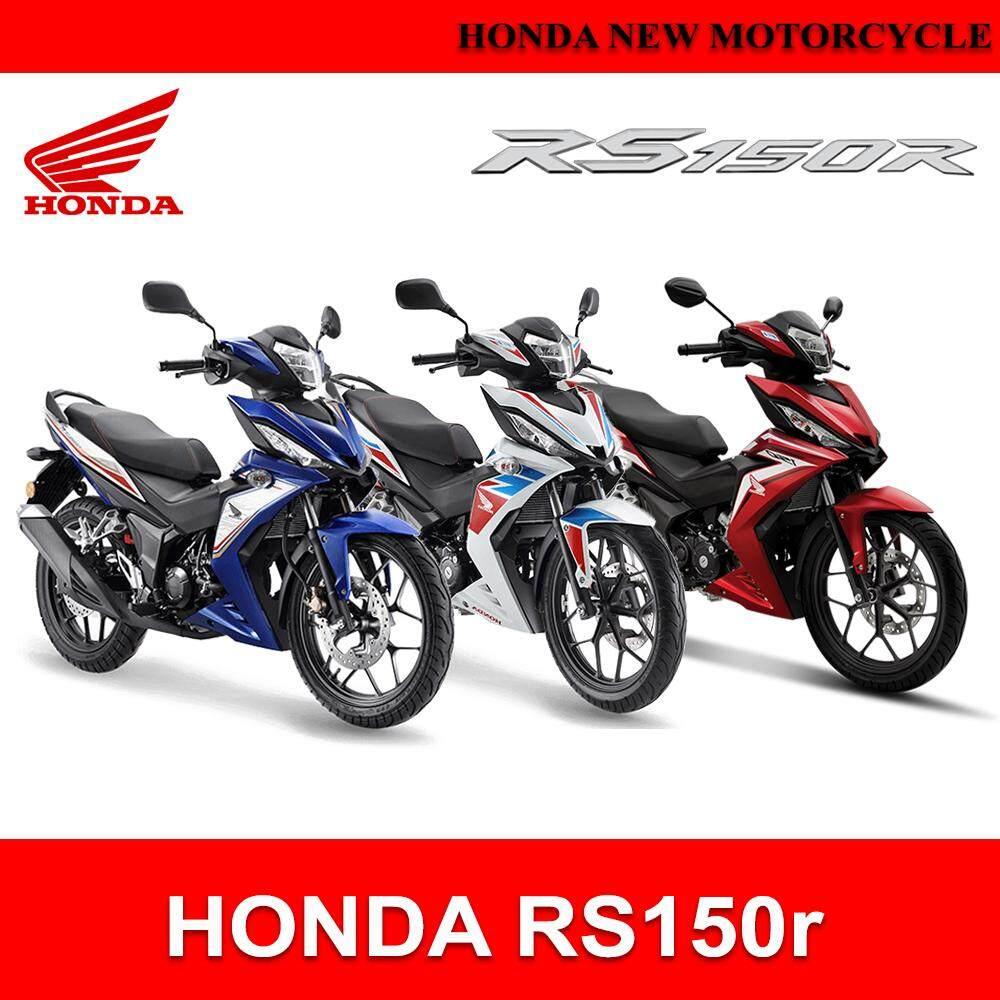 Honda RS150R Motorcycle 149 CC