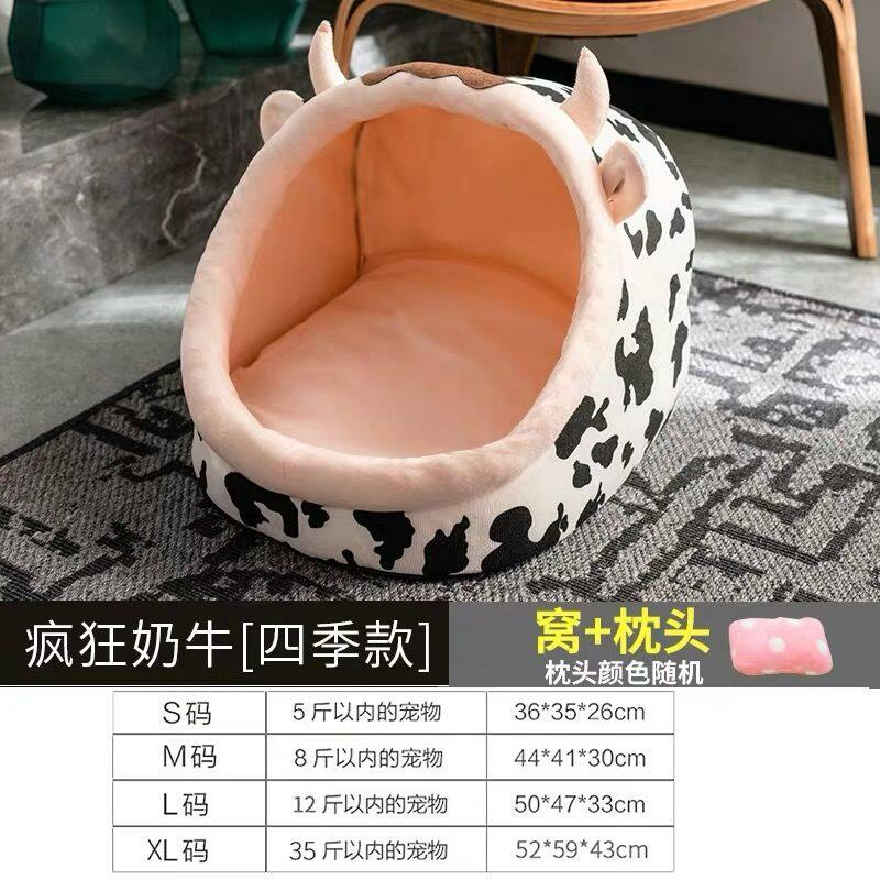 Harga Diskon Dog kennel cat litter dog supplies four seasons general cat litter enclosed dog kennel can unpick and wash the summer villa small dogs home Hari Ini
