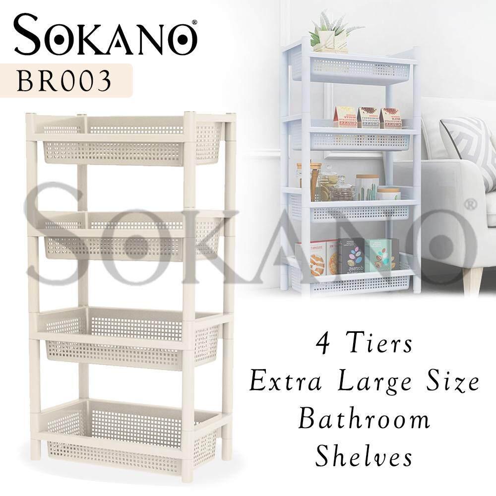 SOKANO 4 Tiers Extra Large Size BR003 Plastic Bathroom Shelve Bathroom Rack Multipurpose Storage Rack (100cm Height)
