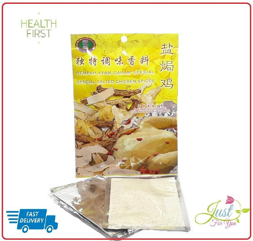 CSL Special Salted Chicken Spices 30gm X 2 packet