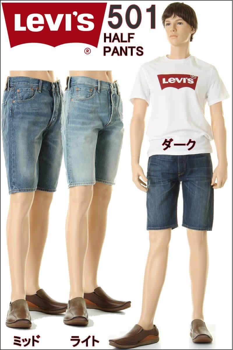 ( L E V I S)501 HALF PANTS 501 half Men Jeans