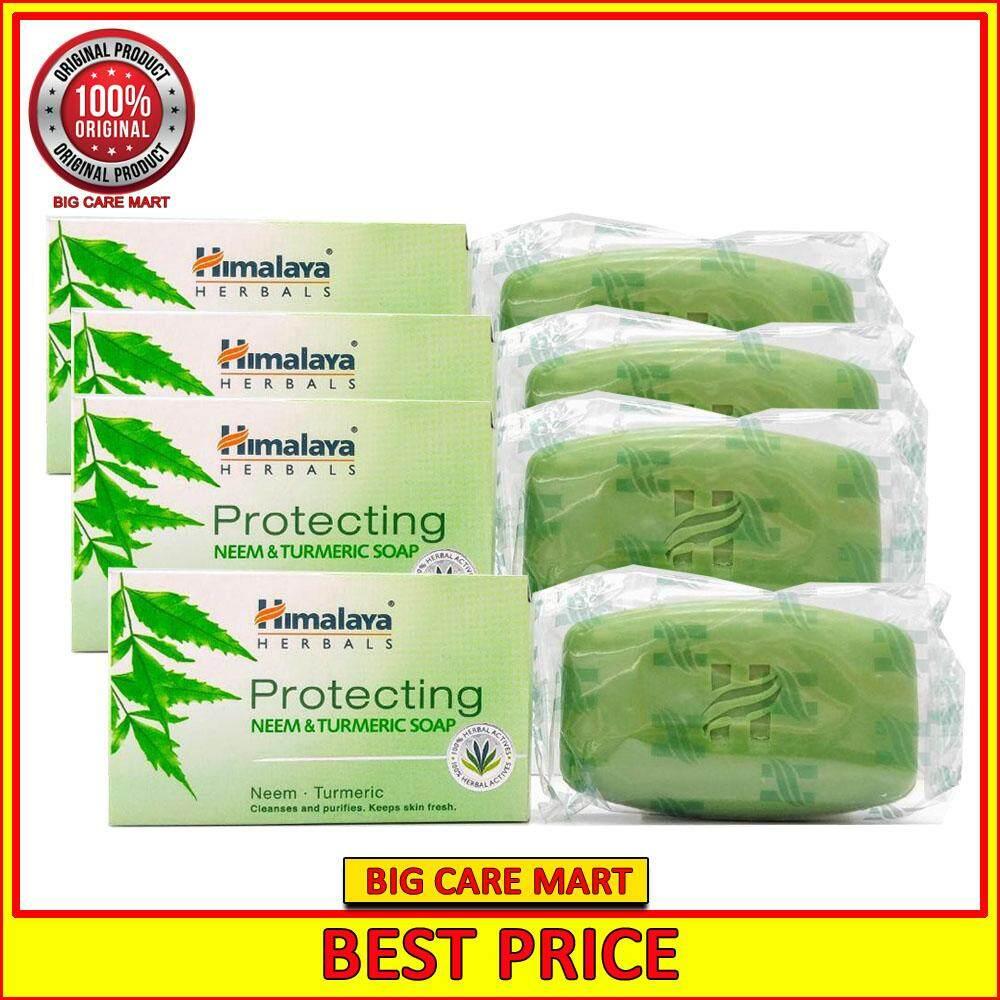 Himalaya Neem & Tumeric Soap 75g X 4 For Face & Body