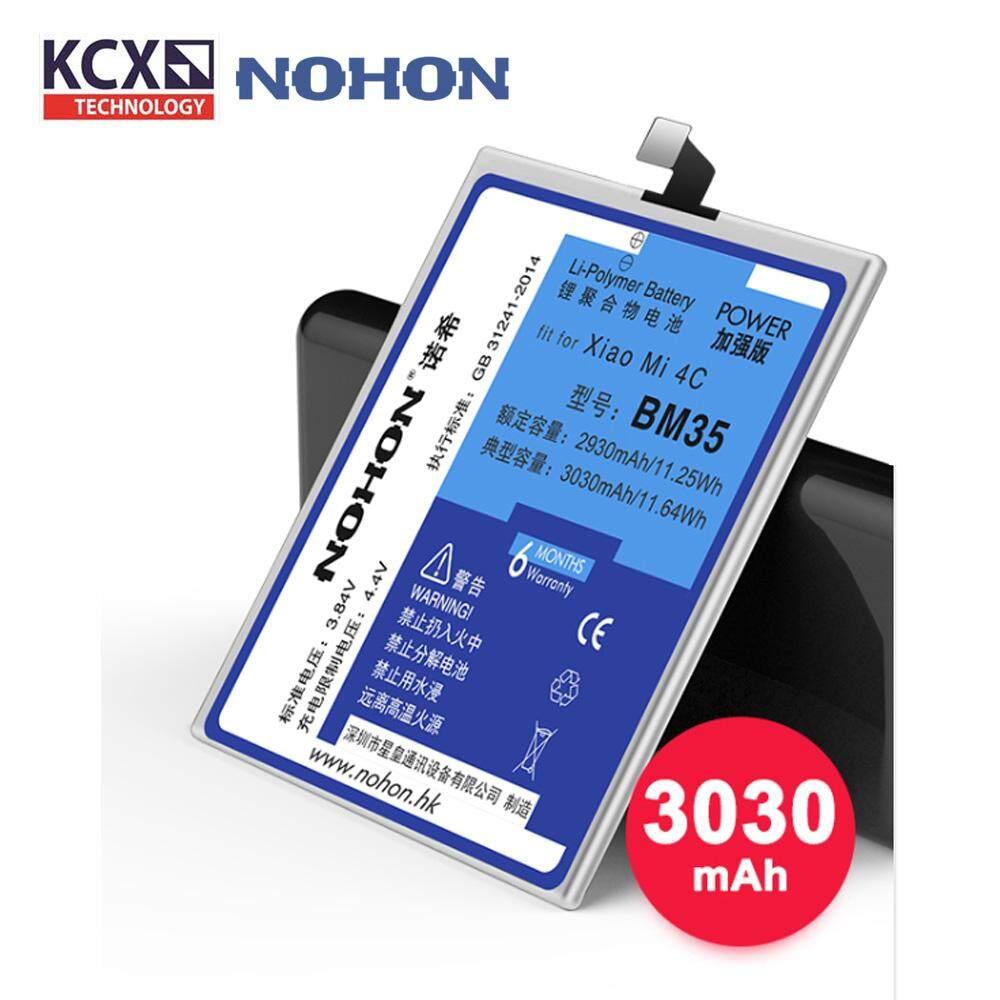 NOHON Xiaomi Mi 4C BM35 (3030mAh) Battery with FREE Tools Kit
