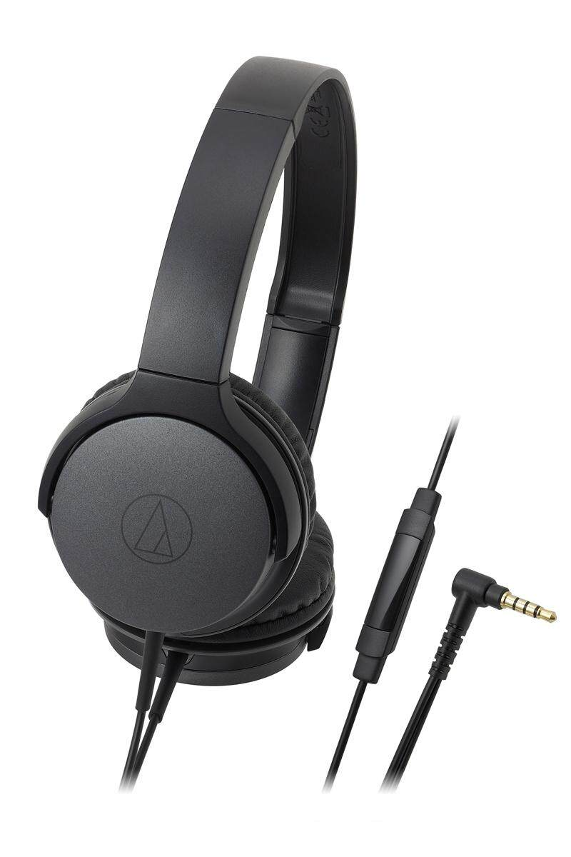 Audio Technica ATH-AR1iS On-Ear Foldable Headphones 40mm Drivers with In-line Control and Mic Lightweight 110g 103dB Sensitivity