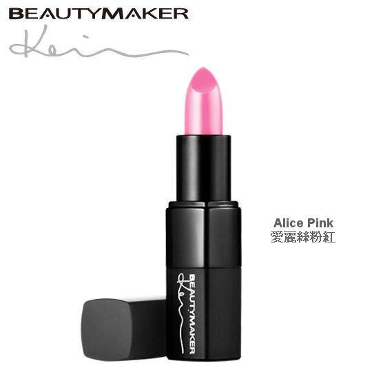 BeautyMaker Rouge Hydrating Lip