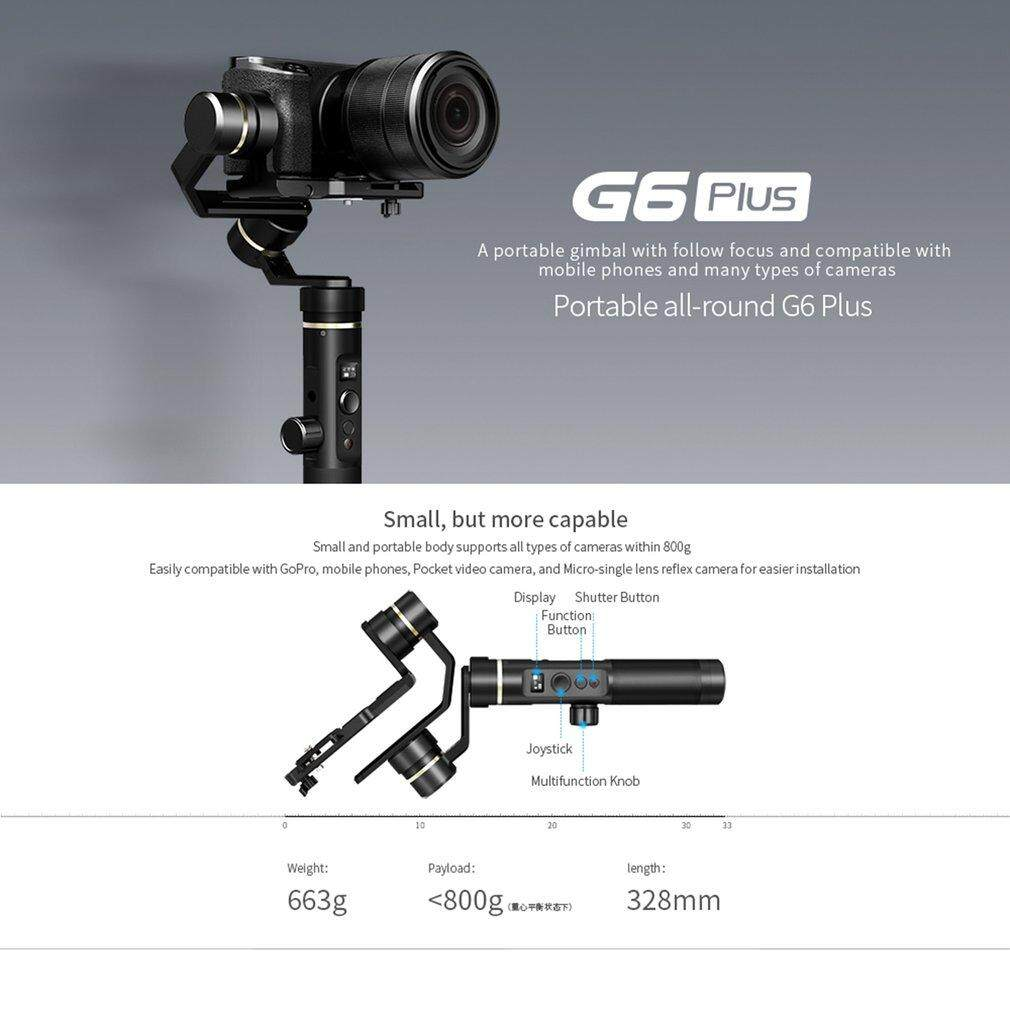 FeiyuTech G6 Plus 3-Axis Handheld Gimbal Stabilizer for Mirrorless Camera, Pocket Camera, GoPro, Smartphone,Payload 800g F.O.C 1pc Extension Pole+Mini Tripod + 26650 Battery +Smartphone Adapter