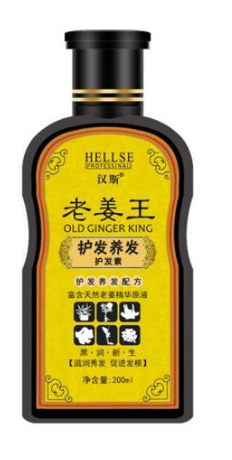 [Grachu Store] Hellse Old Ginger Conditioner 200ml for Hair Loss/Fall (READY STOCK)