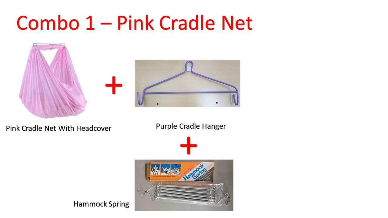 Baby Cradle Net / Kain Buaian Bayi Combo Set