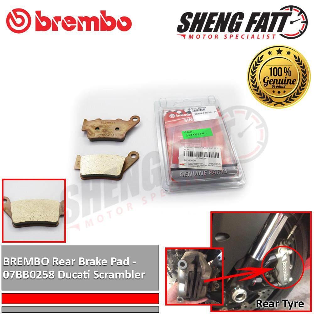 BREMBO Rear Brake Pad - 07BB0258 Ducati Scrambler