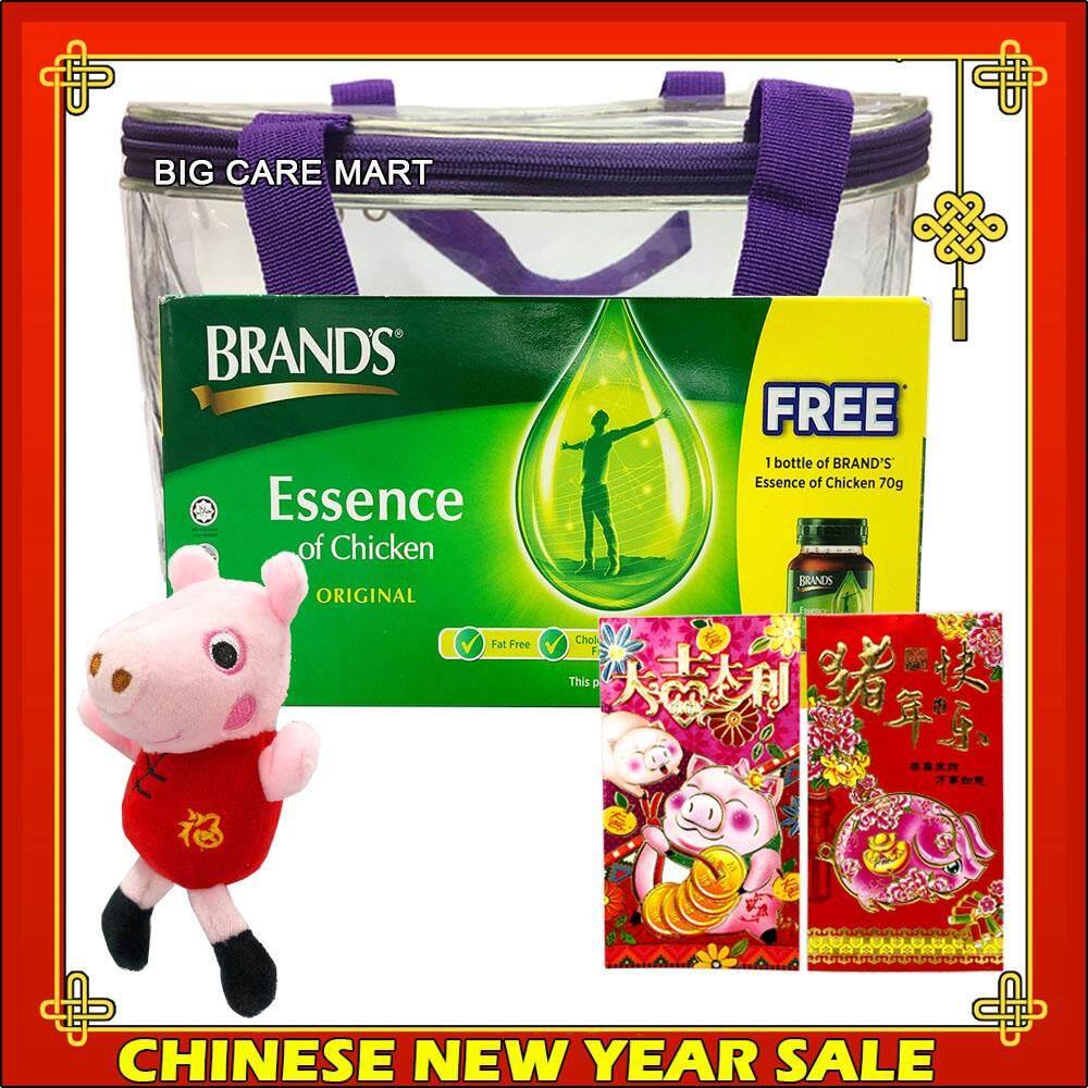 Chinese New Year Hamper Brands Essence of Chicken Hamper 70gX8 + Peppa Pig