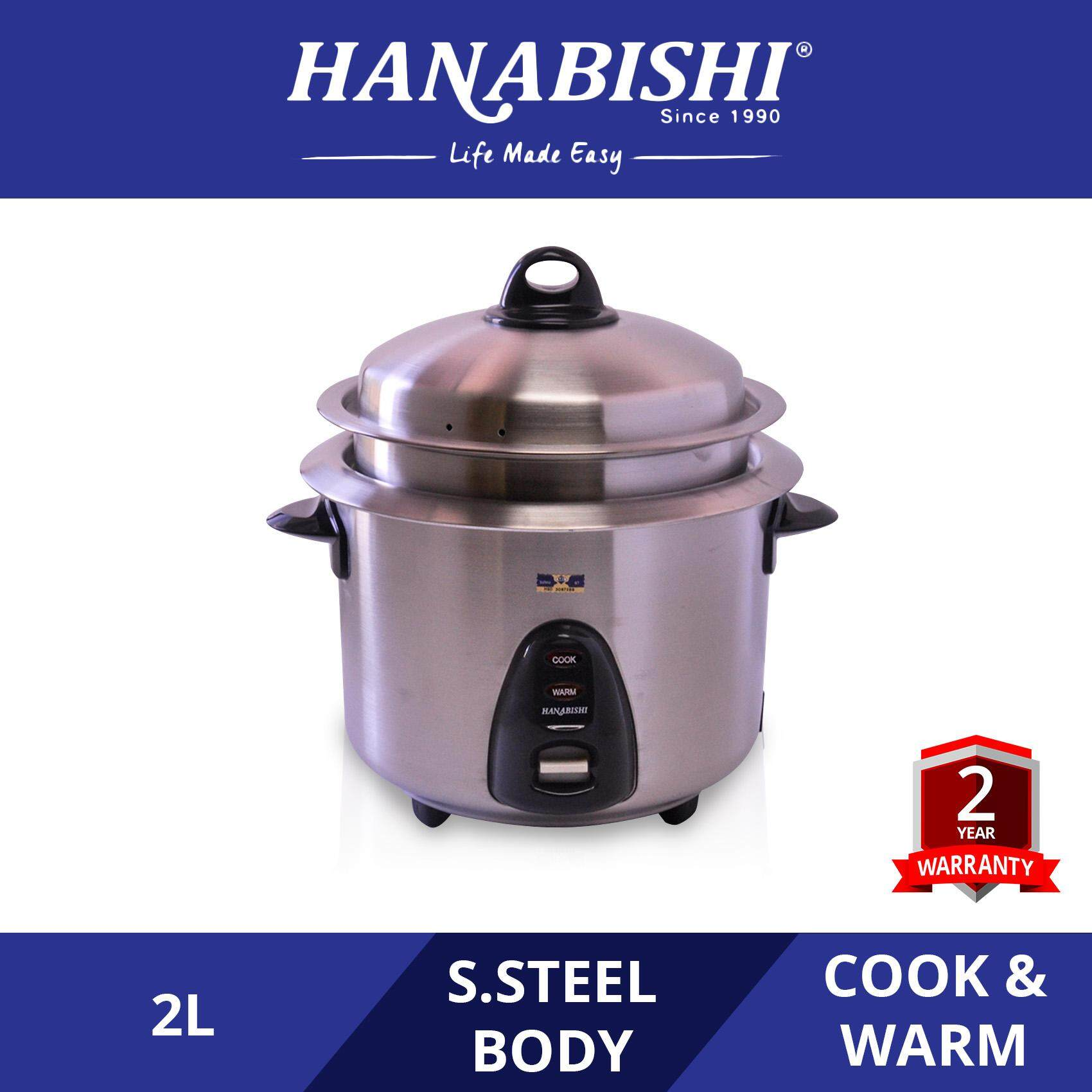 Hanabishi 3 Ply Stainless Steel Rice Cooker 2.0L HA3299R (Fully 304 Stainless Steel Body and Bowl with Steamer)