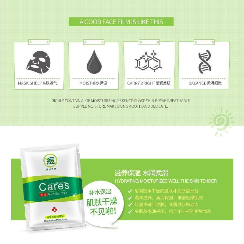 ROREC Cares Fresh Oil Control Anti Acne Facial Mask