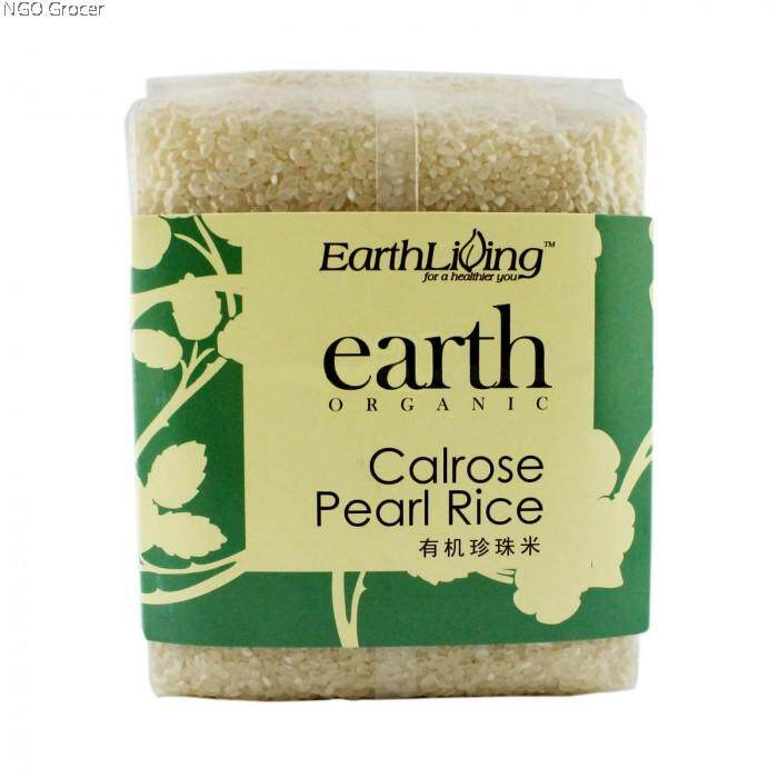 Earth Living Japanese Pearl Rice 1kg