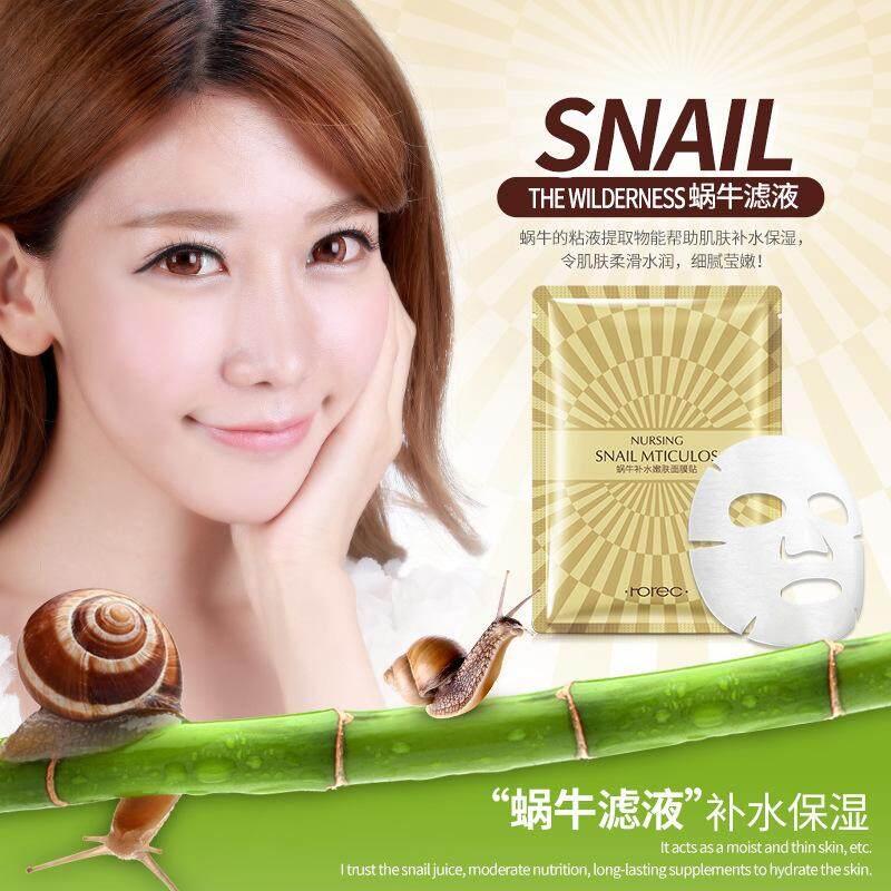 ROREC Snail Nursing Mticulos Moisturizing Facial Mask